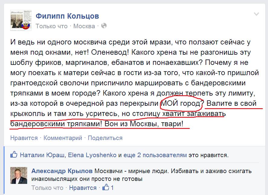 Moskvich