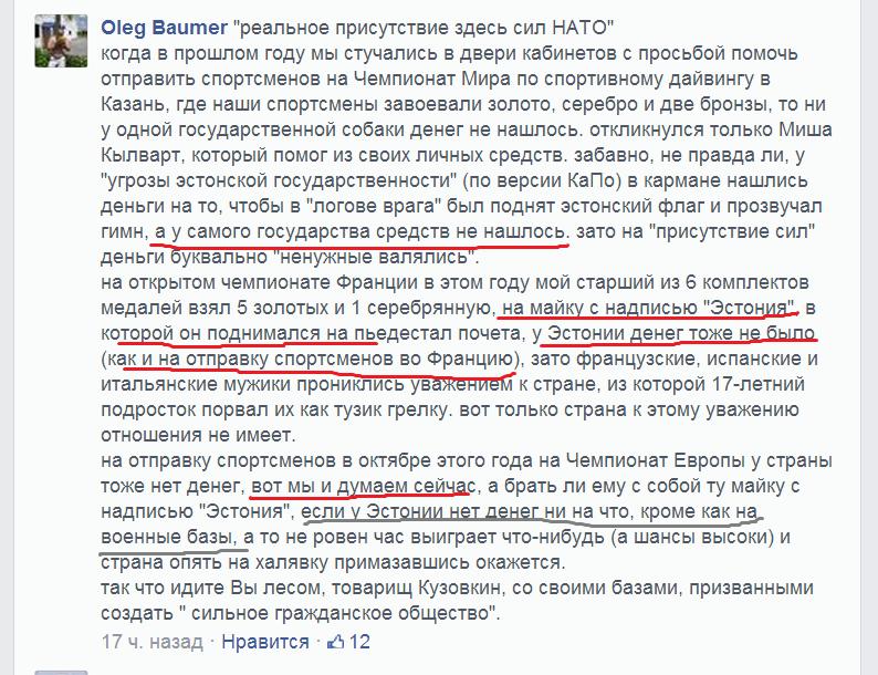 IditeLesomKuzovkin