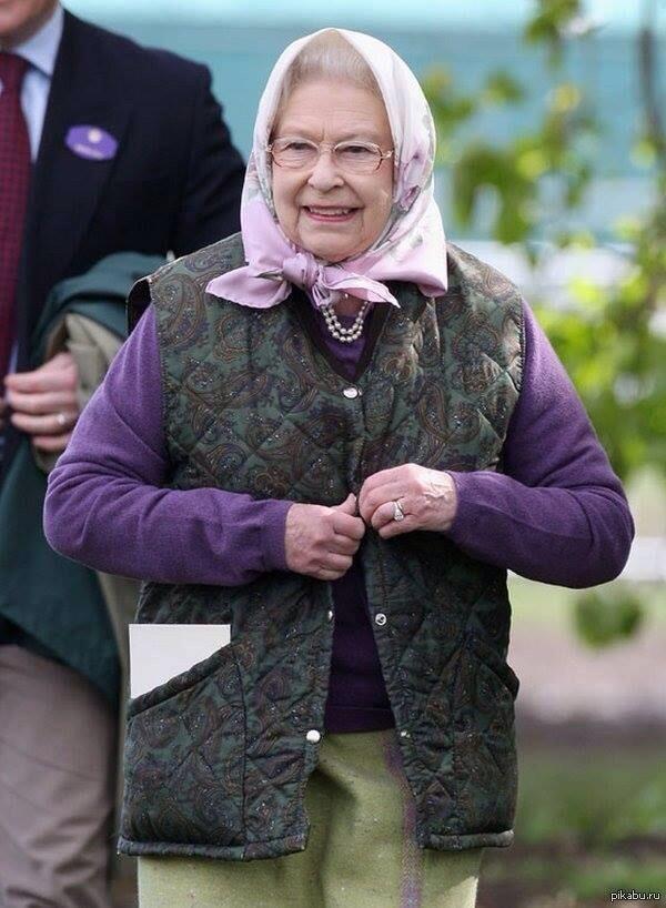 я-ватник-разное-королева-англии-удалённое-1334554