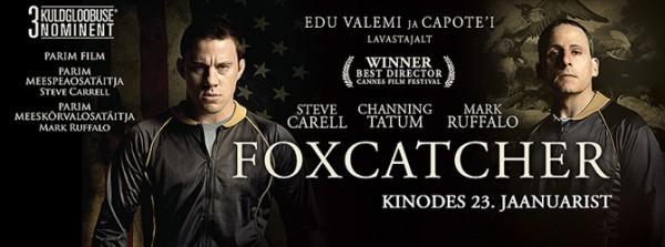 foxcatcher gloobused