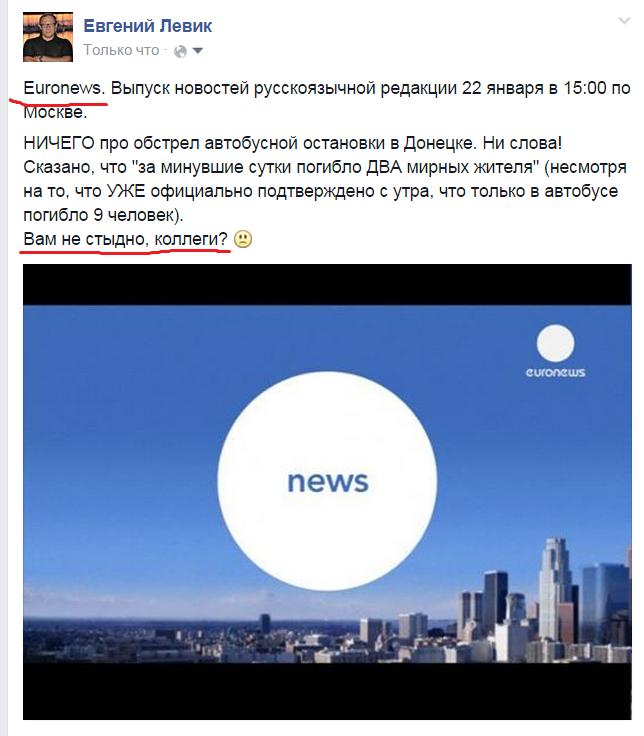 EuronewsOK