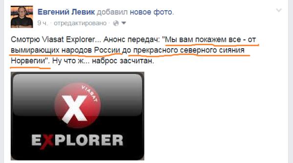 ExplorerOK