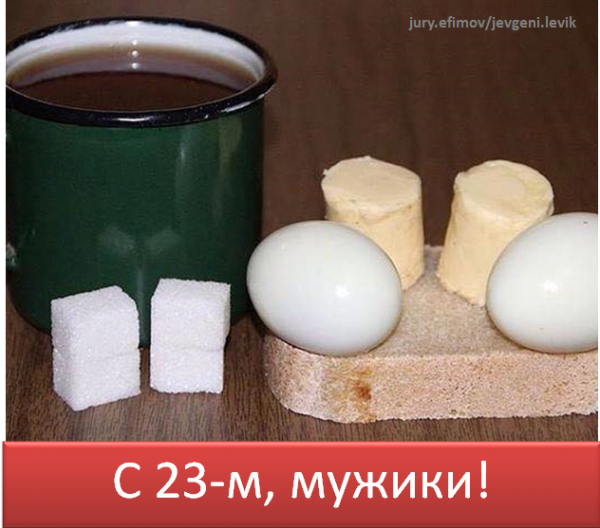 23februaryOK
