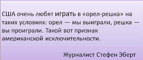 EbertOK