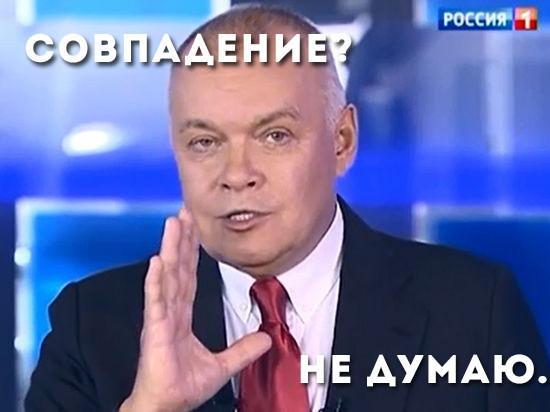 Dmitrij-Kiselev