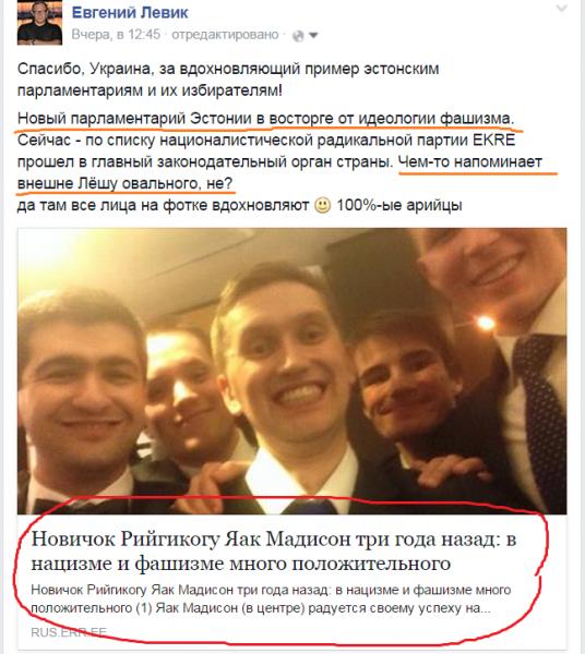 NavalnyyOK