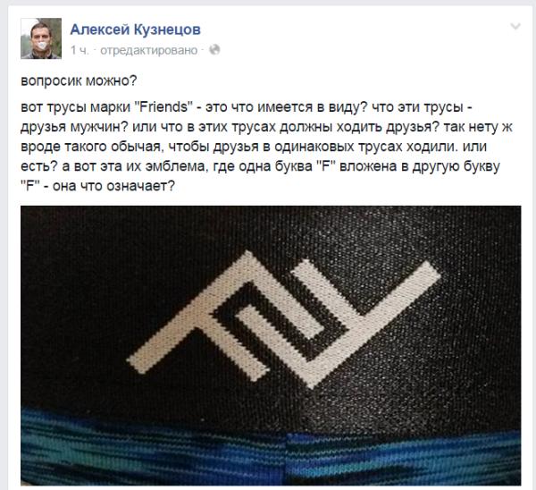KuznetsovOK