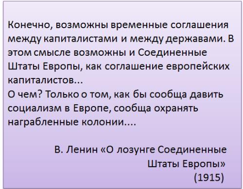 LeninOK