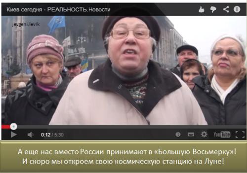 Maidan3
