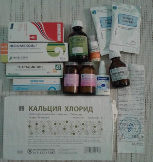 lekarstvarus