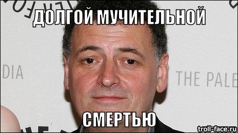 моффат4