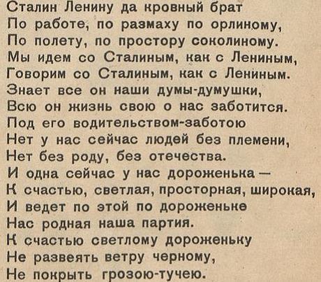 Русский сказ.jpg