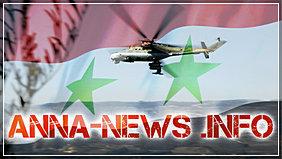 Сводка - война на Ближнем Востоке (от ANNA-NEWS)