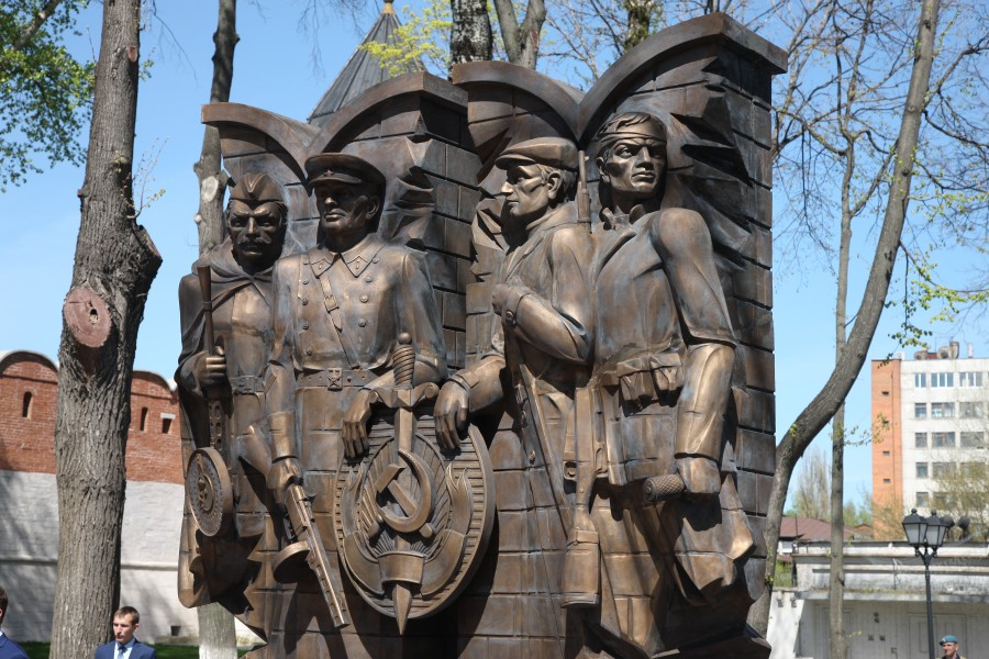 Поделиться Роль НКВД в обороне Тулы
