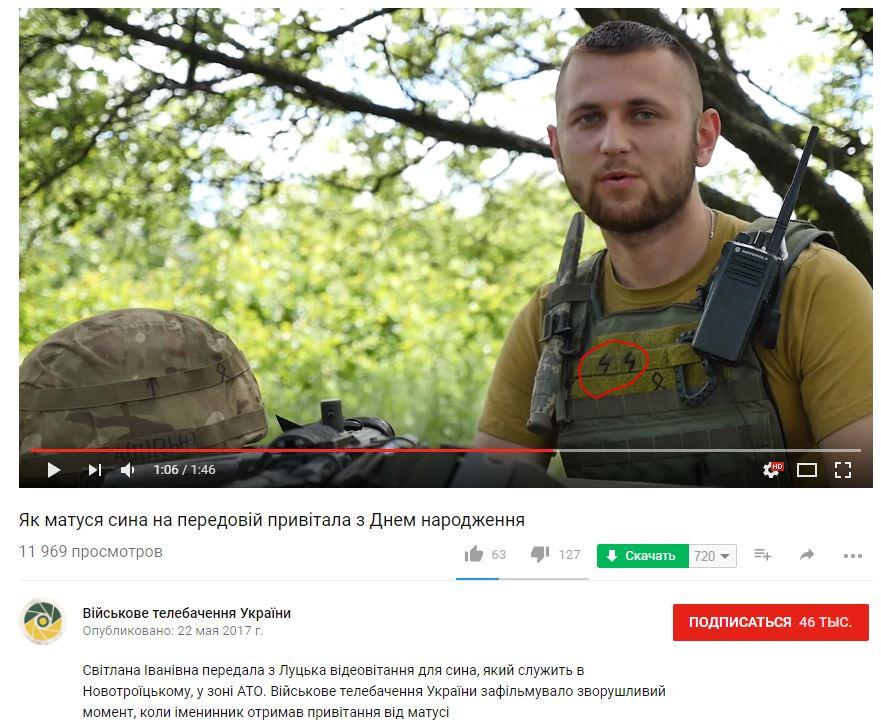 Нацистское комбо