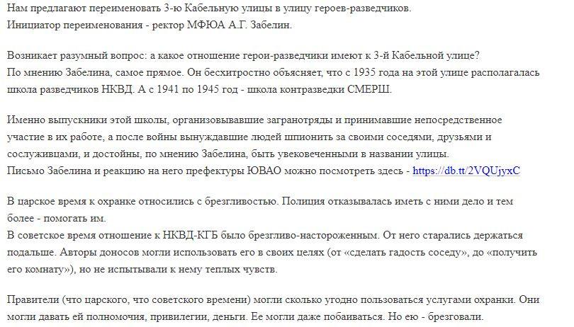 https://ic.pics.livejournal.com/colonelcassad/19281164/1232378/1232378_900.jpg