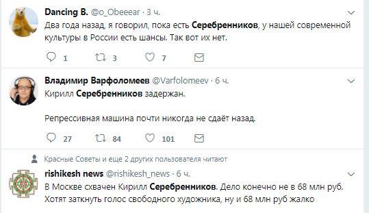 Последний шанс российской культуры