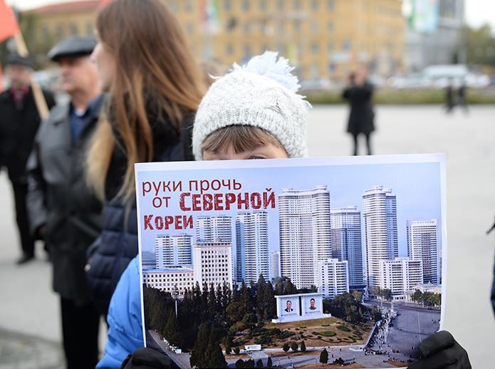 Митинг в поддержку КНДР в Новосибирске