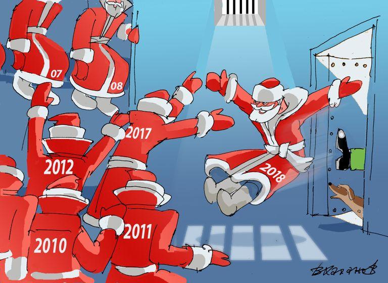 Амнистия 2017