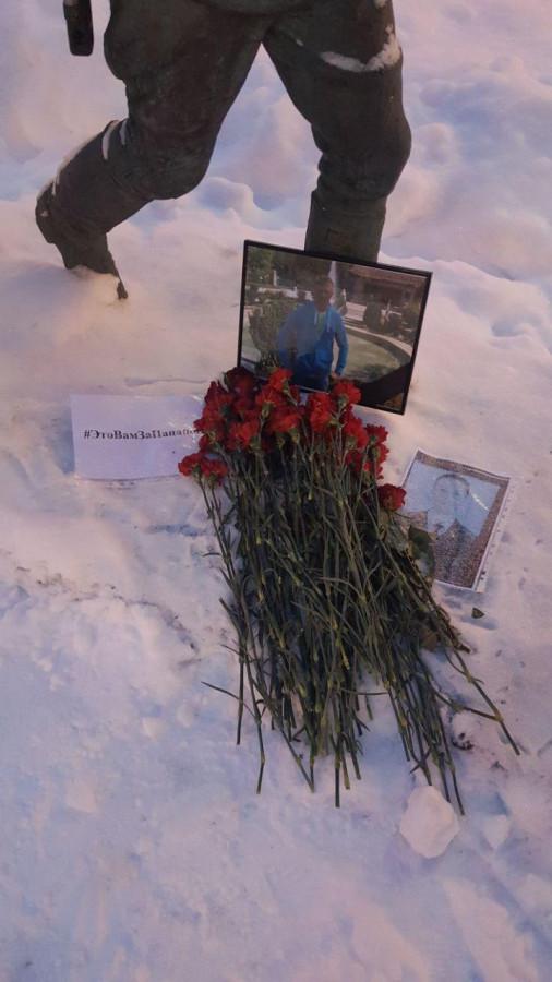 Цветы майору Филипову