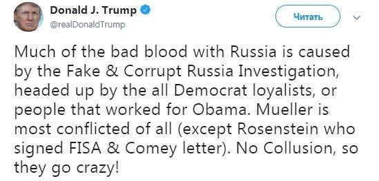 Чудеса излияний в Твиттере президента США продолжаются.