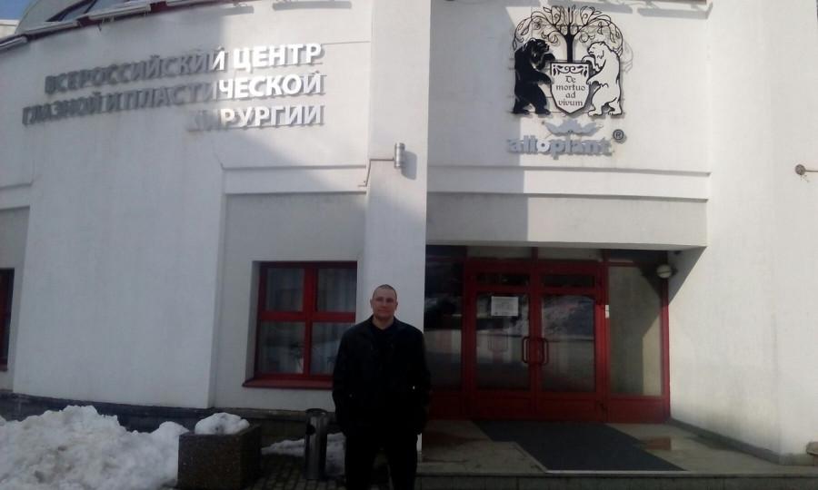 Отчет по Алексею Пащенко