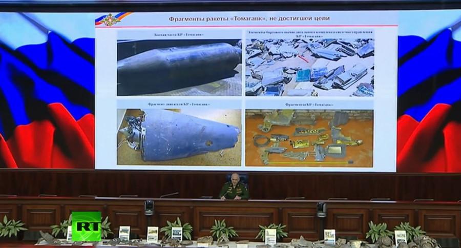 22 из 105 Генштаб ВС РФ на тему удара 14 апреля.