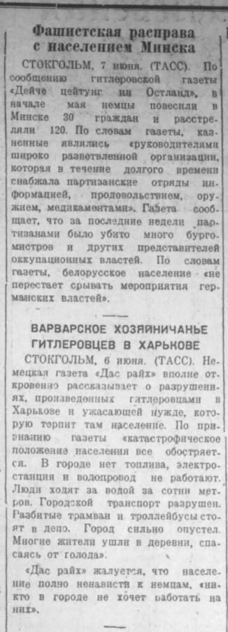 Рынки рабов на Украине