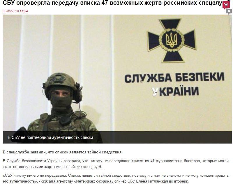 Украина узаконила Третью мировую войну и развязала её в Йемене 356