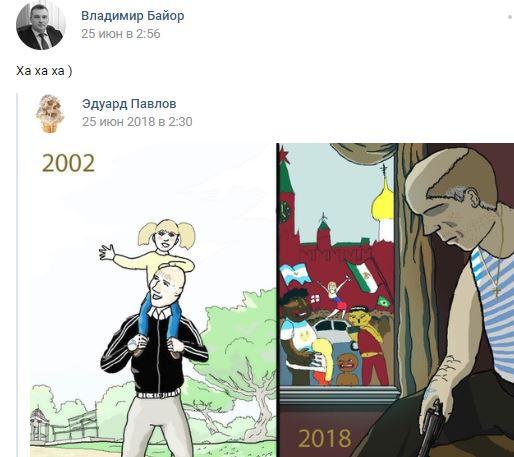 """Адвокат-русофоб из московской коллегии адвокатов """"Защита"""""""