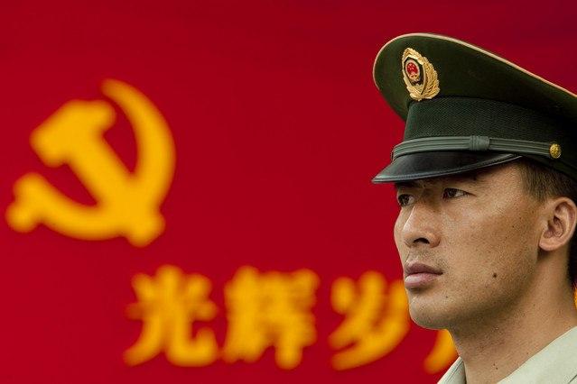 КГБ с китайской спецификой