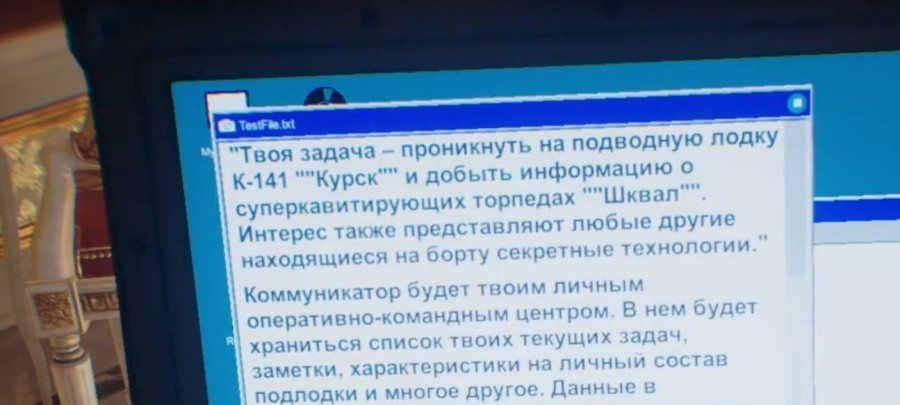 "Игра про катастрофу АПЛ ""Курск"""