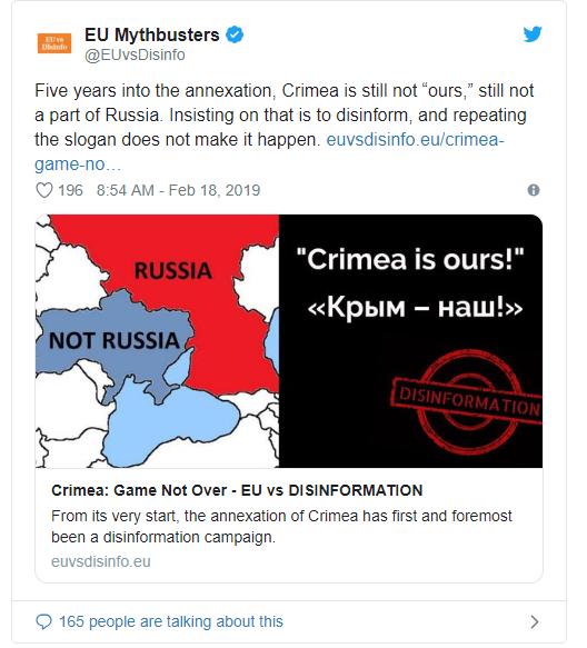 Пропаганда корпоративных СМИ: Защита ЕС от российского влияния