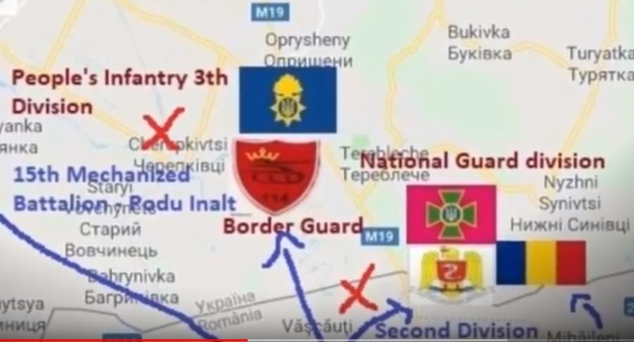 Румынско-украинская война 2022