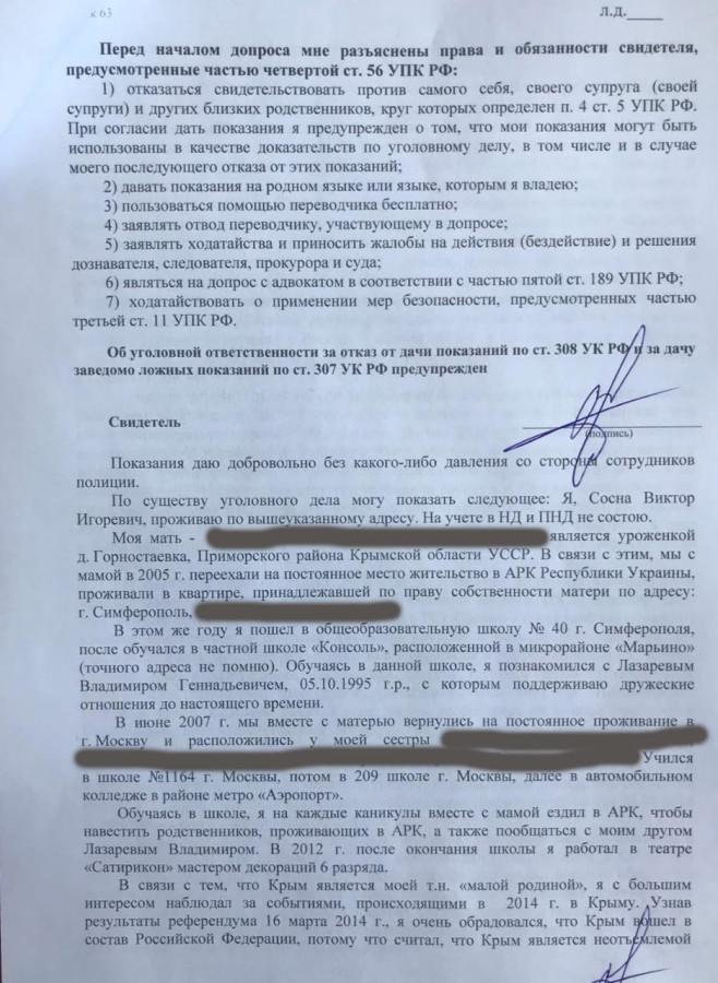 Объяснительная шахматиста из Подольска )))