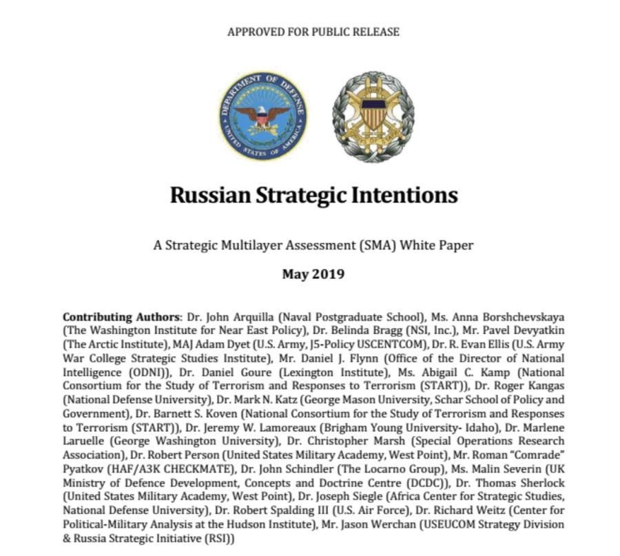 Американские интеллидженты о стратегических интенциях России
