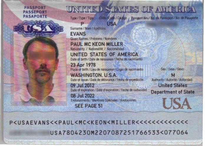 Кто поставляет оружие для ИГИЛ в Йемене. Сербские файлы