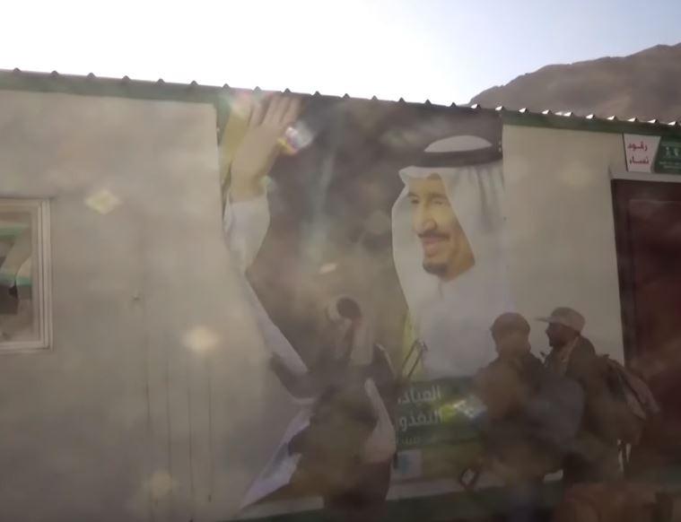 Наступление хуситов в Марибе. 18.02.2020