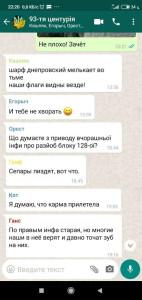Уничтожение блокпоста 128-й бригады ВСУ