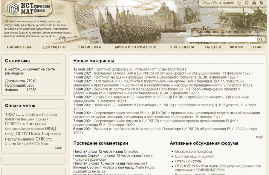 Продажа квартир в Санкт-Петербурге, купить квартиру вторичка в Санкт-Петербурге - EMLS
