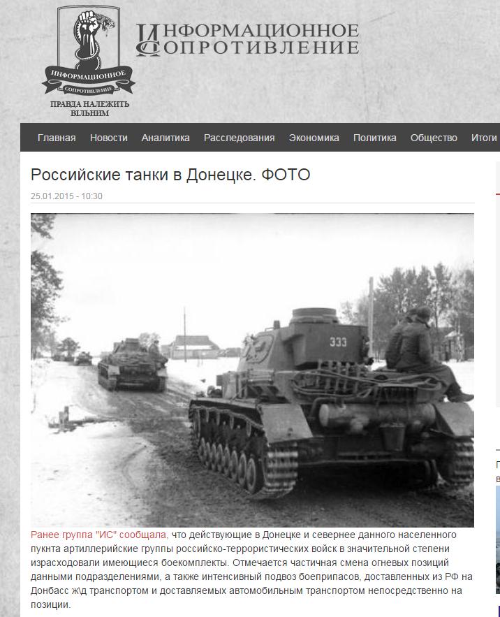 http://ic.pics.livejournal.com/colonelcassad/19281164/483595/483595_original.png