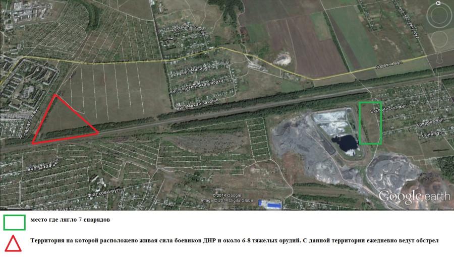 Калиновка 2.jpg