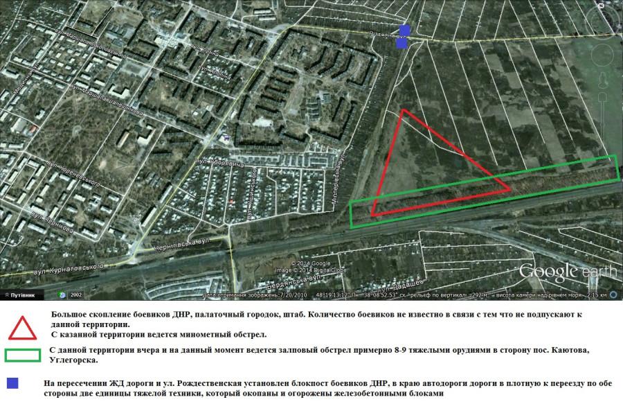 Калиновка ул. Милировская на против дома 11.jpg