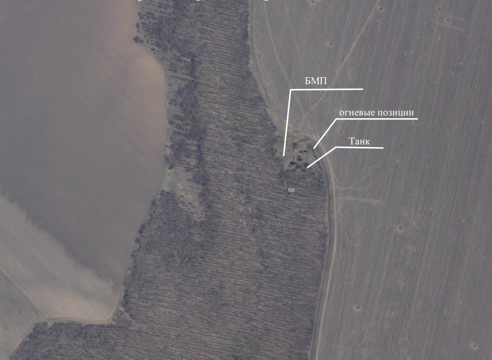 Красногоровка.6км севернее.jpg