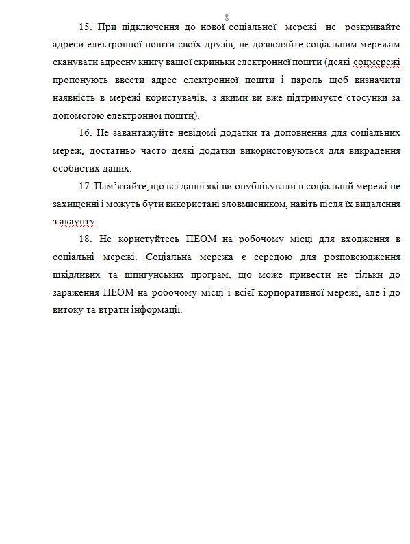 Волочкова ее интервью про личную жизнь последние новости