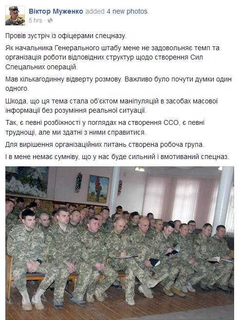 Медучреждения и госпитали Минобороны Украины укомплектованы врачами на 75% - Цензор.НЕТ 7666