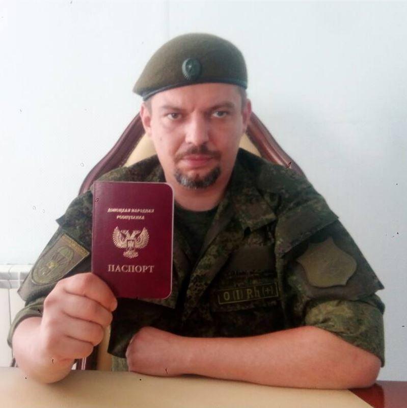 Анатолий Гелюх: Про паспорт ДНР