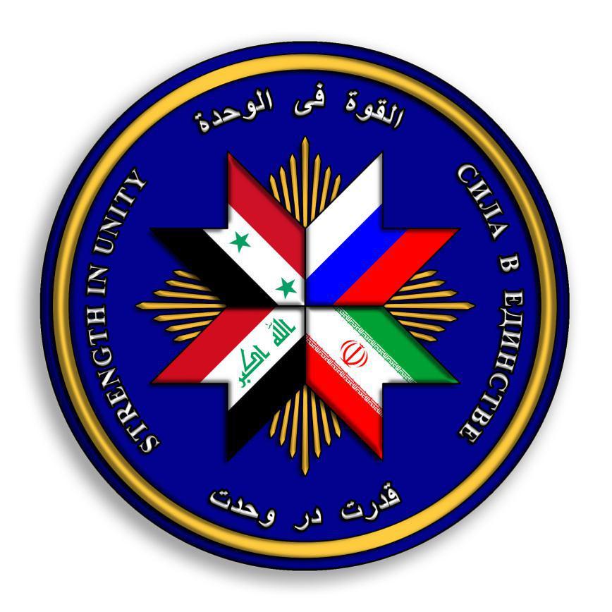 Багдадский Информационный центр и вопросы координации в Ближневосточных войнах