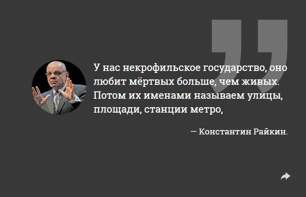 Стрельба в Одессе: спустя 10 дней в больнице скончался мужчина, раненный возле рынка - Цензор.НЕТ 5745