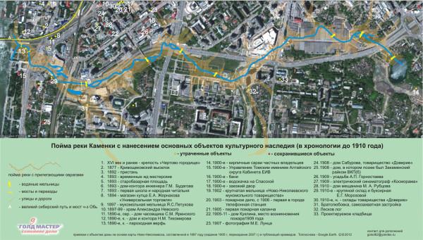 Карта Каменки.jpg